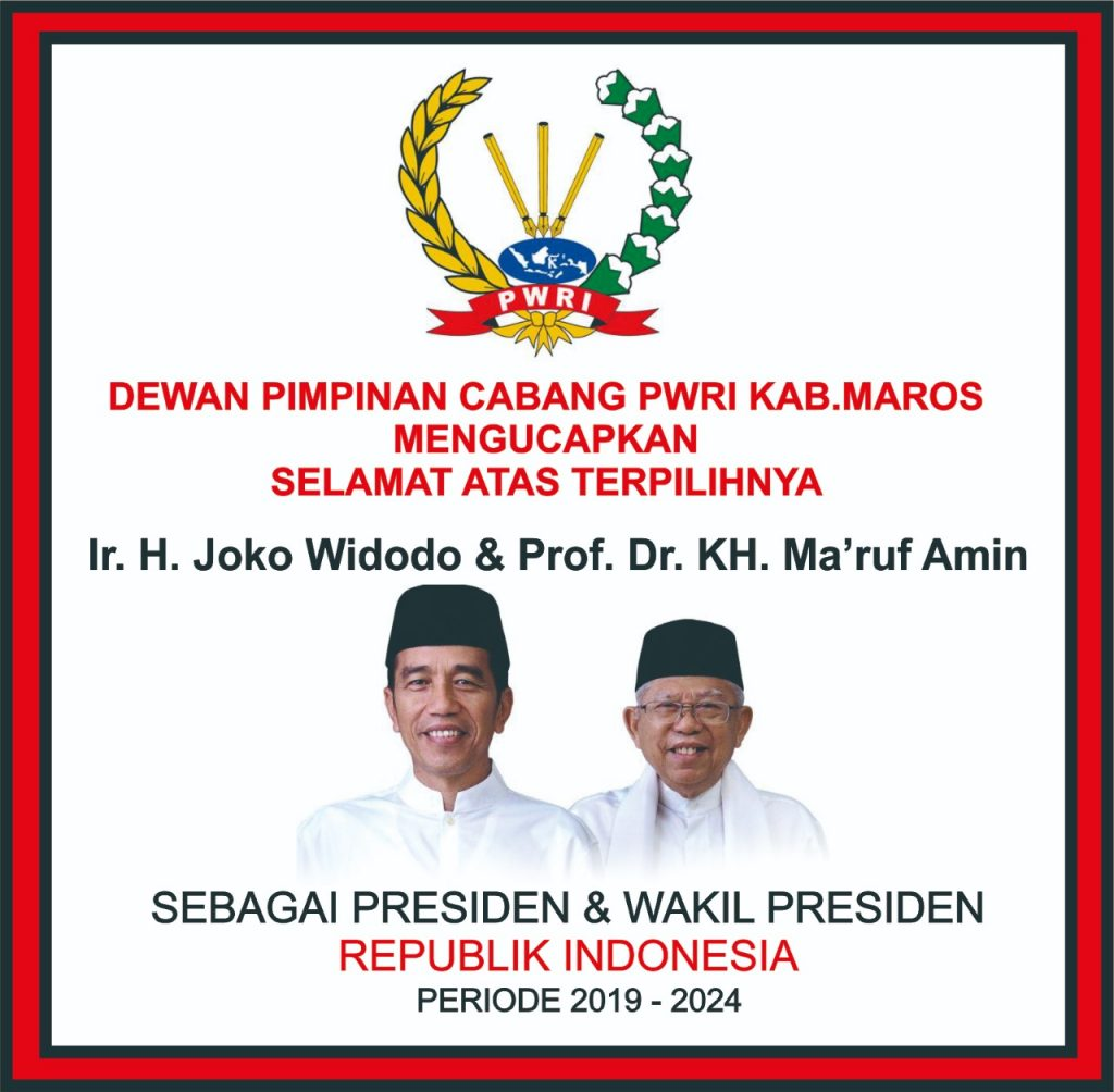 Presiden Indonesia 2019 - 2024